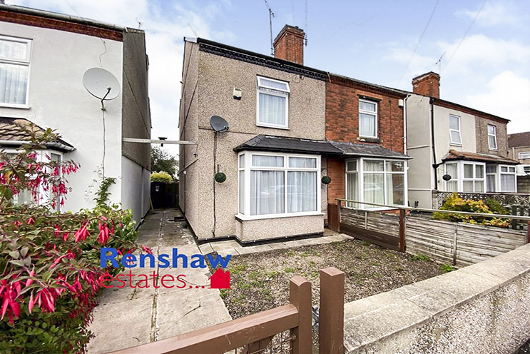 2 Bed House For Rent in Cobden Street, Kirkby in Ashfield
